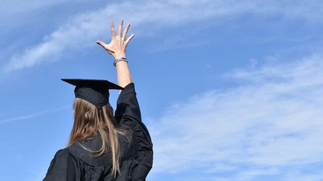 undergraduate commencement ceremony